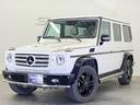 メルセデス・ベンツ/M・ベンツ G550 ロング エディションセレクト 白革 サンルーフ