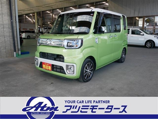 http://www.atm-car.co.jp/ CH0000021741 ・全車アツミ保証付