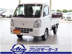 日産 NT100クリッパートラック DX AC・PS