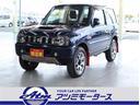 スズキ/ジムニー ランドベンチャー 4WD