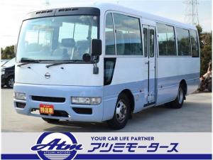 日産 シビリアンバス  29人乗り リヤクーラー・ヒーター バックカメラ ETC