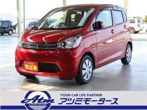 三菱 eKワゴン M 福祉車両 助手席ムービングシート仕様車 シートヒーター メモリーナビ フルセグTV