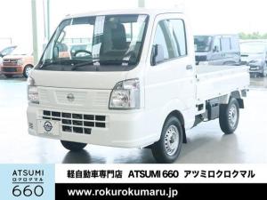 日産 NT100クリッパートラック DX オートマ車 インテリジェントエマージェンシーブレーキ