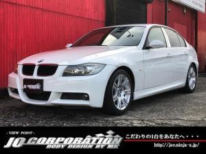 BMW 3シリーズ 320i Mスポーツパッケージ 6速MT ナビTV キーレス