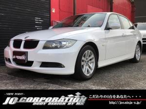 BMW 3シリーズ 320i 6速MT キーレス
