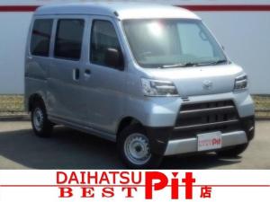 ダイハツ ハイゼットカーゴ スペシャルSAIII 愛知県独自限定車 SSDナビ ワンセグTV Bluetooth 緊急ブレーキ LEDヘッドライト