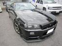日産/スカイライン GT-R VスペックII ニュル