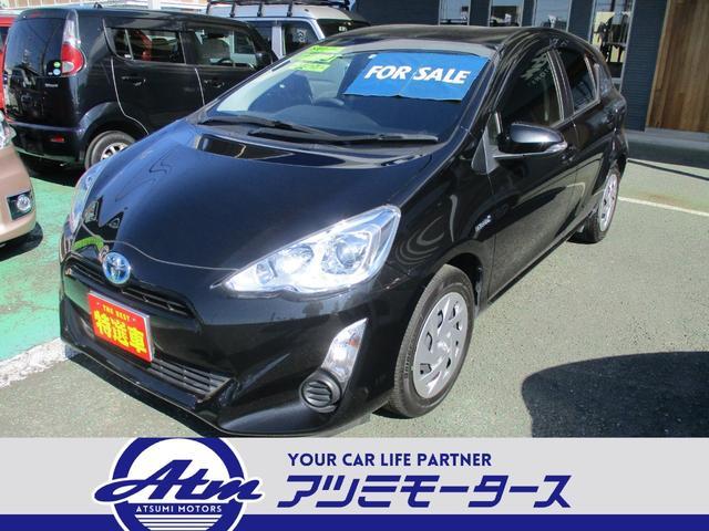 http://www.atm-car.co.jp/ CH0000022988・全車アツミ保証付