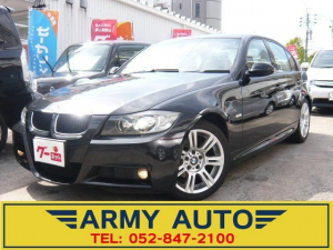 BMW 3シリーズ 320i Mスポーツパッケージ ナビ 禁煙車 ETC HIDライト 6速ミッション タイヤ交換済み スマートキー パワーシート