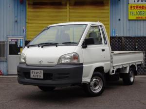 トヨタ タウンエーストラック ロングシングルジャストローDX 1800ccモデル ワンオーナー 車検点検記録簿17枚あり エアコン パワステ ロングベット仕様 2660/1600/積載1000kg