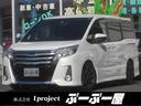 トヨタ/ノア Siエアロ車高調18AW両側電動LED9型ナビTVBモニ保証