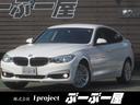 BMW/BMW 320iGTラグジュアリー黒革レーダークルーズIドライブ保証