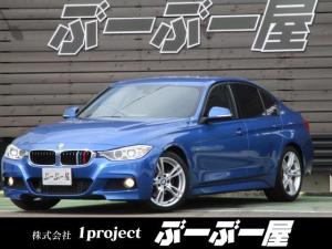 BMW 3シリーズ 320iMスポーツエアロアルミターボIドライブBモニタ保証付