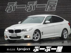 BMW 3シリーズ 320iGTMスポーツエアロLD18AWIドライブBモニ保証
