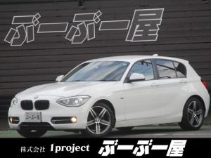 BMW 1シリーズ 116i スポーツ ターボ 17アルミ リアスポ リアスモーク コーナーセンサー HID フォグ ウインカーミラー HDDナビ バックモニター ETC アイドリングストップ プッシュスタート ドラレコ 保証付