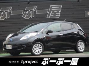 日産 リーフ S 1オーナー 11セグメント プライバシーガラス スマートキープッシュスタート 外SDナビフルセグETC Bluetooth ハンドルヒーター 全席シートヒーター オートエアコン 新車保証書 保証付