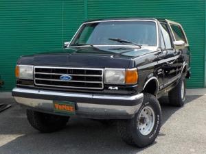 フォード ブロンコ 4WD フルオリジナル アルコアAW 1NO登録OK
