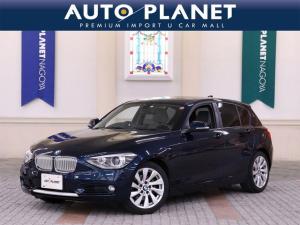 BMW 1シリーズ 120iスタイル 禁煙車 ハーフ革シート HDDナビTV