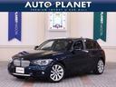 BMW/BMW 120iスタイル 禁煙車 ハーフ革シート HDDナビTV