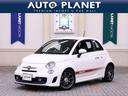 アバルト/アバルト アバルト500 禁煙車 カロSDナビTV キセノン ETC 5MT アルミ