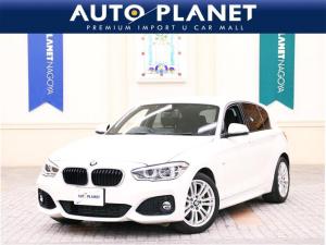 BMW 1シリーズ 118i Mスポーツ ドライビングアシストパッケージ 禁煙車 純正HDDナビTV Bカメラ ミラーETC2.0 LEDヘッドライト アルミ CD 衝突軽減ブレーキ クリアランスソナー DVD再生 車線逸脱警告システム