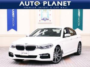 BMW 5シリーズ 523d Mスポーツ 1オーナー ACC 衝突軽減B 車線逸脱警告 車線変更警告 パワーゲート 全周囲カメラ 純正HDDナビTV Bカメラ コンフォートアクセス Pシート LEDヘッドライト ミラーETC アルミ