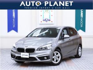 BMW 2シリーズ 218iアクティブツアラー 1オーナー 禁煙車 純正HDDナビ Bカメラ ミラーETC LEDヘッドライト アルミ CD クリアランスソナー インテリジェントセーフ Bluetooth接続 オートライト オートワイパー