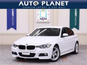 BMW 3シリーズ 320d Mスポーツ 禁煙車 ACC 衝突軽減B レーンAS HID クリアランスソナー 純正HDDナビ Bカメラ ハンズフリー通話 Pシート コンフォートアクセス ミラーETC パドルシフト オートライト オートワイパー