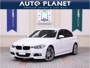 BMW 3シリーズ 320i Mスポーツ 禁煙車 衝突軽減B ACC 純正HDDナビ Bカメラ 黒革S シートH Pシート ミラーETC キセノン コンフォートアクセス クリアランスソナー オートライト オートワイパー アイドリングストップ