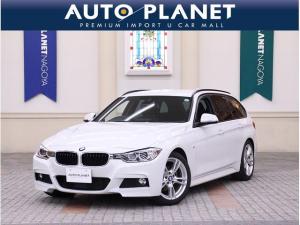 BMW 3シリーズ 320dツーリング Mスポーツ 禁煙車 ACC 衝突軽減B 車線逸脱警告 黒革S シートH Pシート 純正HDDナビ Bカメラ キセノン Pゲート コンフォートアクセス ミラーETC アルミ CD クリアランスソナー アイドリングS