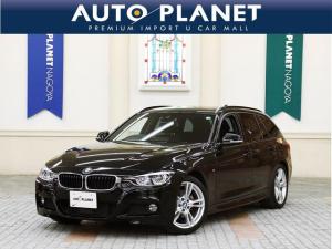 BMW 3シリーズ 320dツーリング Mスポーツ 禁煙車 衝突軽減B ACC HDDナビTV Bカメラ ミラーETC Pシート LEDヘッドライト Pゲート コンフォートアクセス アルミ CD アイドリングストップ クリアランスソナー サイサポート