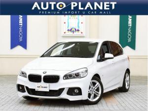 BMW 2シリーズ 218iアクティブツアラー Mスポーツ 禁煙車 インテリジェントセーフティ Pゲート ミラーETC LEDヘッドライト コンフォートアクセス アルミ オートライト オートワイパー アイドリングストップ サイサポート ターボエンジン
