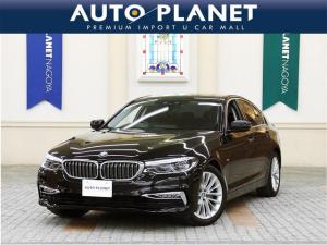 BMW 5シリーズ 523d ラグジュアリー 禁煙 黒革S インテリジェントセーフティ Pゲート 全周囲カメラ HDDナビTV シートH Pシート Bカメラ LEDヘッドライト コンフォートアクセス アップルカープレイ クリアランスソナー ACC