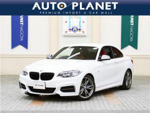 BMW 2シリーズ M240iクーペ 禁煙/赤革S/衝突軽減B/HDDナビ/Bカメラ/ミラーETC/シートH/Pシート/キセノン/コンフォートアクセス/アルミ/CD/アルミペダル/ハーマンカードンサウンド/クリアランスソナー/パドルシフト