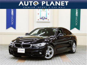 BMW 4シリーズ 420iグランクーペ Mスポーツ 1年保証・走行距離無制限/禁煙/衝突軽減B/ACC/HDDナビ/Bカメラ/Pゲート/コンフォートアクセス/ETC/Pシート/シートH/クリアランスソナー/パドルシフト/Bluetoothオーディオ