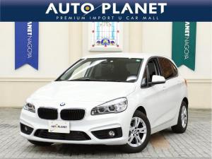 BMW 2シリーズ 218dアクティブツアラー 禁煙車/インテリジェントセーフティ/HDDナビ/Bカメラ/ミラーETC/シートH/Pゲート/コンフォートアクセス/アルミ/ブラインドスポットモニター/アイドリングストップ/クリアランスソナー/軽油