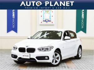 BMW 1シリーズ 118i スポーツ 1オーナー 禁煙車 衝突軽減B 車線逸脱警告 クルコン HDDナビ ミラーETC LEDヘッドライト アルミ CD アイドリングストップ オートライト オートワイパー Bluetoothオーディオ