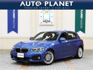 BMW 1シリーズ 118i Mスポーツ /禁煙車/ACC/衝突軽減システム/車線逸脱警告/HDDナビ/ミラーETC/Bカメラ/シートH/LEDヘッドライト/コンフォートアクセス/アルミ/CD/クリアランスソナー/電動ランバーサポート