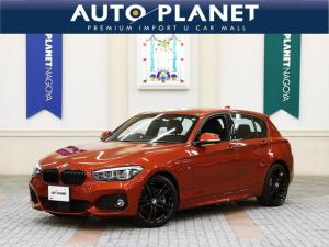 BMW 1シリーズ 118i Mスポーツ エディションシャドー /禁煙車/インテリジェントセーフティ/ACC/黒革S/黒アルミ/HDDナビ/シートH/Pシート/ミラーETC/Bカメラ/SOSコール/LEDヘッドライト/コンフォートアクセス/クリアランスソナー/CD