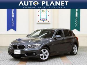 BMW 1シリーズ 118d スポーツ 禁煙車/インテリジェントセーフティ/HDDナビ/Bカメラ/ミラーETC/LEDヘッドライト/アルミ/CD/クリアランスソナー/車線逸脱警告/クルコン/アイドリングストップ/Bluetoothオーディオ