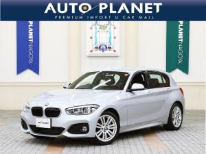 BMW 1シリーズ 118d Mスポーツ /1オーナー/禁煙車/車線逸脱警告/SOSコール/衝突軽減システム/HDDナビ/Bカメラ/CD/ミラーETC/LEDヘッドライト/アルミ/Bluetoothオーディオ/ハンズフリー通話 /クルコン