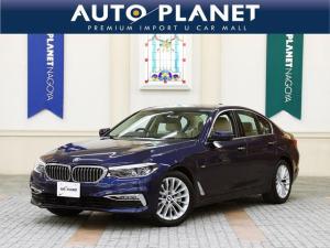 BMW 5シリーズ 530iラグジュアリー 禁煙車 ACC 衝突軽減B ベージュ革S HDDナビTV 全周囲カメラ レーンアシスト シートH Pシート Pゲート LEDヘッドライト コンフォートアクセス ミラーETC SOSコール リヤシートH