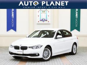 BMW 3シリーズ 320d ラグジュアリー 1オーナー 禁煙車 ACC 衝突軽減B 車線逸脱警告 SOSコール HDDナビTV Bカメラ ミラーETC 黒革S シートH Pシート LEDヘッドライト コンフォートアクセス ウッドパネル