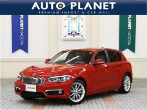 BMW 1シリーズ 118d ファッショニスタ /特別仕様車/禁煙車/衝突軽減B/ACC/オイスター革S/HDDナビ/Bカメラ/ミラーETC/シートH/Pシート/LEDヘッドライト/コンフォートアクセス/クリアランスソナー/インテリアバッジ