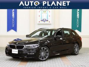 BMW 5シリーズ 523dツーリング Mスポーツ 1年保証・走行距離無制限/禁煙車/衝突軽減B/ACC/レーンAS/全周囲カメラ/HDDナビTV/ミラーETC//Pゲート/LEDヘッドライト/コンフォートアクセス/ヘッドアップディスプレイ