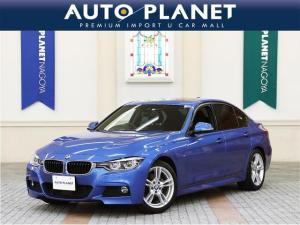 BMW 3シリーズ 320i Mスポーツ 1年保証走行距離無制限/1オーナー/禁煙/サンルーフ/衝突軽減B/HDDナビ/Bカメラ/ミラーETC/Pシート/LEDヘッドライト/ACC/ウェルカムライト/ブラインドスポット/レーンAS