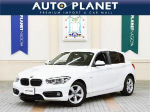 BMW 1シリーズ 118i スポーツ /1年保証走行距離無制限/禁煙/衝突軽減B/車線逸脱警告/HDDナビ/Bカメラ/ミラーETC/LEDヘッドライト/コンフォートアクセス/Bソナー/クルコン/Bluetoothオーディオ/CD