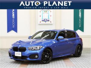 BMW 1シリーズ 118d Mスポーツ エディションシャドー /1オーナー/禁煙車/ACC/衝突軽減B/車線逸脱警告/黒革S/HDDナビ/Bカメラ/ミラーETC/シートH/Pシート/LEDヘッドライト/コンフォートアクセス/クリアランスソナー/SOSコール