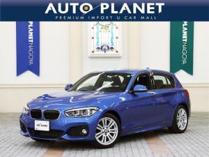 BMW 1シリーズ 118i Mスポーツ 1年保証・走行距離無制限/禁煙車/衝突軽減システム/車線逸脱警告/HDDナビ/ミラーETC/Bカメラ/LEDヘッドライト/コンフォートアクセス/アルミ/CD/SOSコール/クルコン/Bluetooth