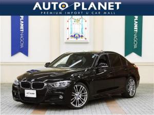 BMW 3シリーズ 320i Mスポーツ 1年保証/禁煙車/衝突軽減B/19インチアルミ/ACC/車線逸脱警告/HDDナビ/ミラーETC/Bカメラ/Pシート/LEDヘッドライト/コンフォートアクセス/アルミ/CD/Bluetoothオーディオ